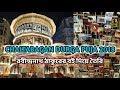Kolkata Durga Puja Pandal Inspired by Rabindranath Tagore || Chalta Bagan Durga Puja 2018
