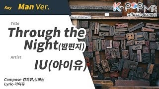 Through the night (밤편지)(man ver.) - IU(아이유) [K-POP MR Channel_Musicen]