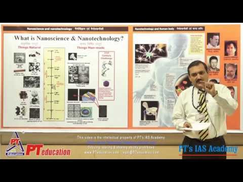 Nanotechnology in India (Full session) - PT's IAS Academy - by Sandeep Manudhane sir