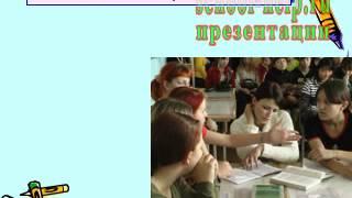 Презентация Использование ИКТ на уроках биологии