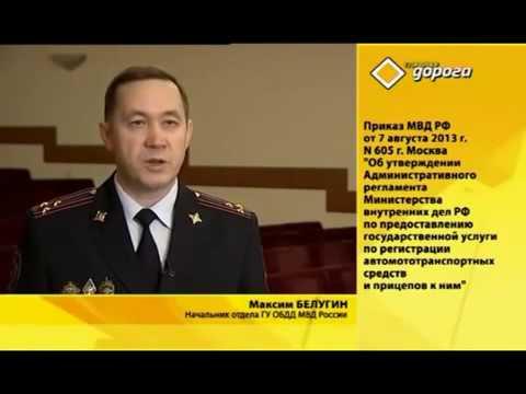 Проверить штрафы гибдд краснодарский край бесплатно по фамилии