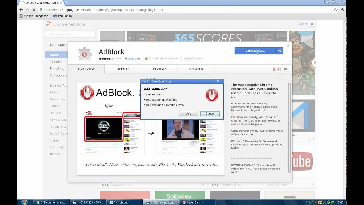Disable & Block ADS In (FireFox , IE, Google Chrome