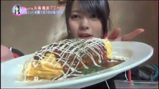 ノーパンにもかかわらずオムライスをもりもり食べる℃-ute の矢島舞美、ノーパンオムライサー舞美。 ℃-ute ファンブログもやっています ℃-ute EVERYDAY絶好調!