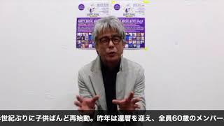 トータス松本、スガシカオ、斉藤和義、BONNIE PINK、Superfly、IMALU..e...