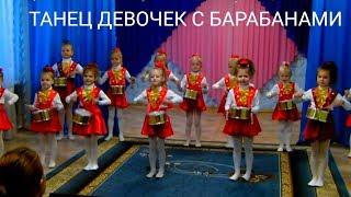 Танец девочек с барабанами, открытие участника проекта Город своими руками г. Зеленодольск