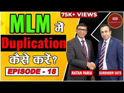 MLM में Duplication कैसे करें?   Episode 18   Ratan Paria   Chat With Surender Vats