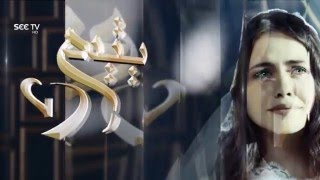 Yateem Dil - Episode#9- Complete- 20 March,2016 - SEE TV