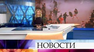 Выпуск новостей в 09:00 от 15.10.2019