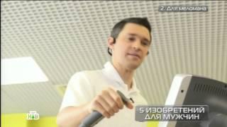Обзор наушников AfterShokz Bluez 2  на телеканале НТВ