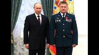 Минус очередной генерал РФ