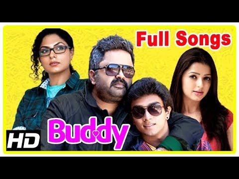 Latest Malayalam Hit Songs 2017   Buddy Movie Songs   Anoop Menon   Bhumika   Aju Varghese