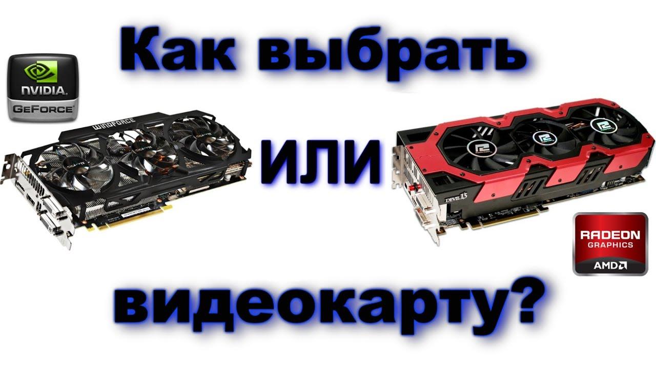 Купить видеокарту asus, gigabyte, msi в интернет-магазине shop. Kz по хорошей цене. Доставка по казахстану, алматы, астане и караганде. Гарантия. Характеристики и отзывы покупателей.
