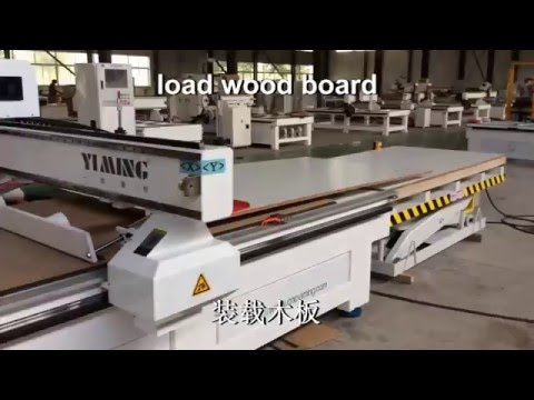 1325 cylinder ATC router with auto loading system, China cnc router,