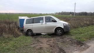 видео Интересное про VW  Multivan PanAmericana
