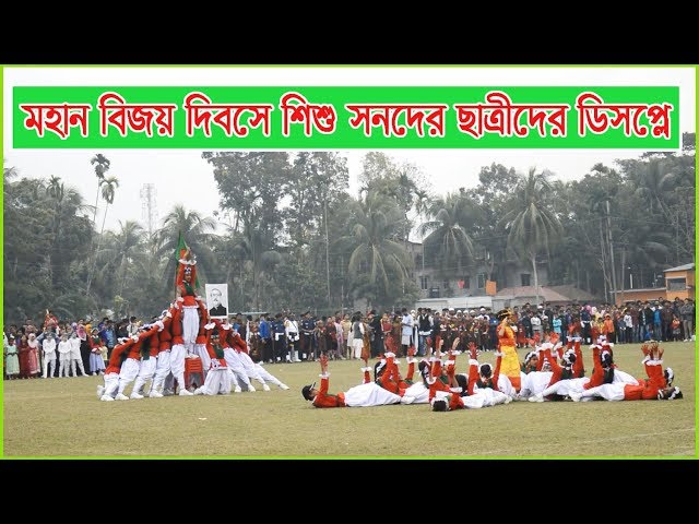 ???? ???? ????? ???? ????? ????????? ???????? Victory Day Display