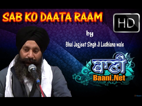 Bhai-Jagjeet-Singh-Ji-Ludhiana-Wale-At-Alaknanda-On-10-Feb-2017