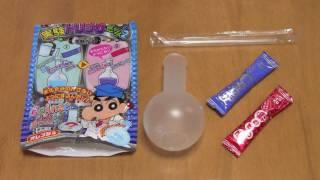 Experimental Drink 2 ~ 実験ドリンクだゾ!2 thumbnail