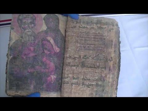 تركيا: القبض على 3 مشتبه بهم حاولوا بيع كتاب تاريخي يعود إلى 1400 سنة…  - نشر قبل 17 دقيقة