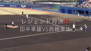 2019年3月21日 鎌ヶ谷スタジアム イースタンリーグ vs東京ヤクルトスワ...