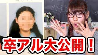 こんにちは!えっちゃんです♪ 今回はえっちゃん悦子チャンネル初の企画...