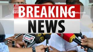 Ramesh Chennithala response on Rahul Gandhi's Candidature | Lok sabha Election 2019