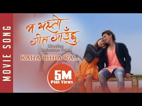 New Nepali Movie -2017/2074 | SONG | KAHA CHHA RA | MA YESTO GEET GAUCHHU | Ft. Pooja Sharma,Paul