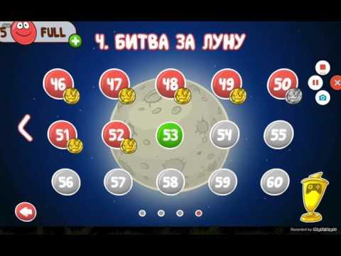 Мультик игра Red Ball 4 - Level...
