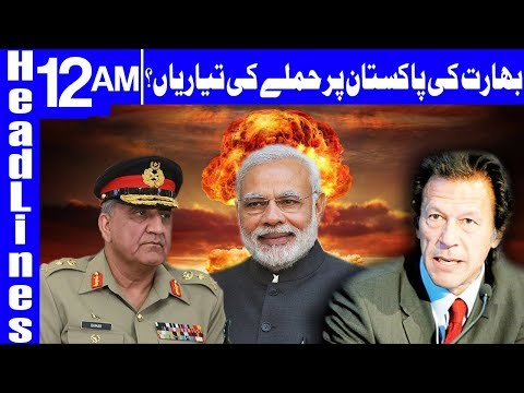 Is India going to attack Pakistan? | Headlines 12 AM | 22 September 2018 | Dunya News