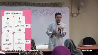 03: Kelas Bahasa Arab Al-Quran (Lanjutan): Ustaz Hanif Shafie (10Dis16)