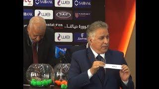 قرعة دور الـ32 لكأس مصر باتحاد الكرة.. بيراميدز في طريق الأهلي