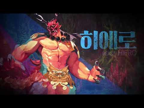 Dungeon Fighter (KR) Hiero Theme