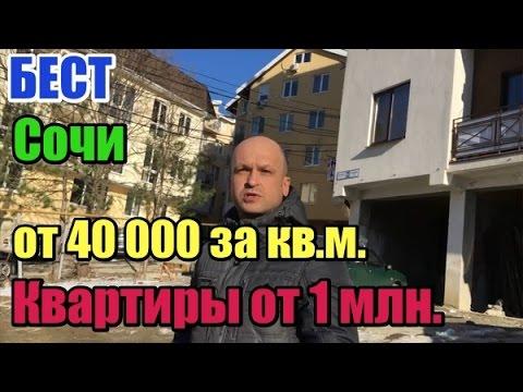 Новостройки в Петроградском районе СПБ от  млн руб за