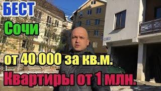 видео «СОБ.ру» - отзывы и описание про базу недвижимости