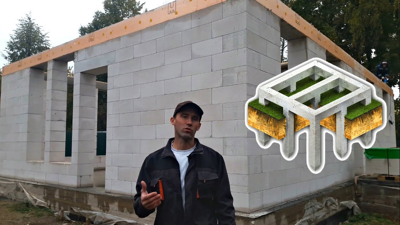 загорянка бетон