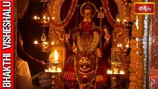 Daily Devotional News || Bhakthi Visheshalu || 01 January 2017 || Bhakthi TV