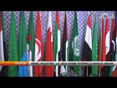 Israël -- Palestine: La Ligue Arabe Interpelle Barack Obama