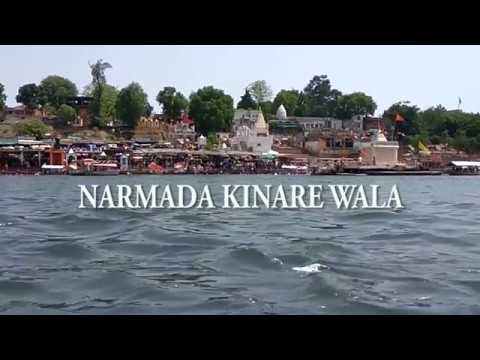 Narmada Kinare Wala- Documentary