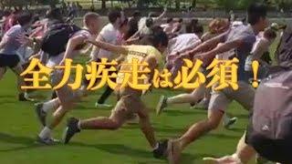 アメリカでナルト走りを真似するイベントが流行中!?楽しくて健康的と絶賛の声 海外の反応 ナルト走り 検索動画 5