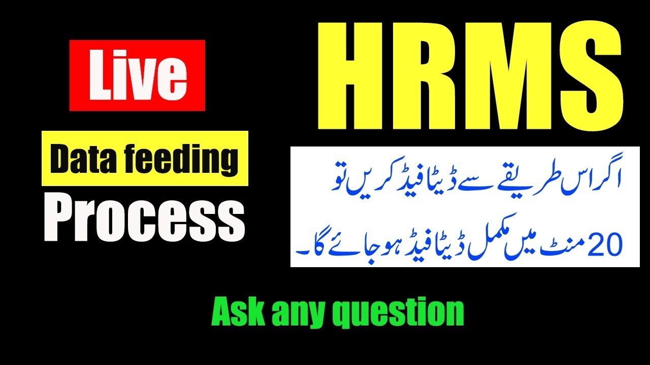 Part 1 How To Fill Data On Sed Hrmis School Education Department Punjab
