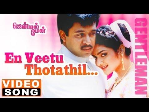 En Veetu thotathil HD 720p- Gentleman