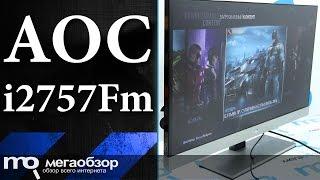 Обзор монитора AOC i2757Fm