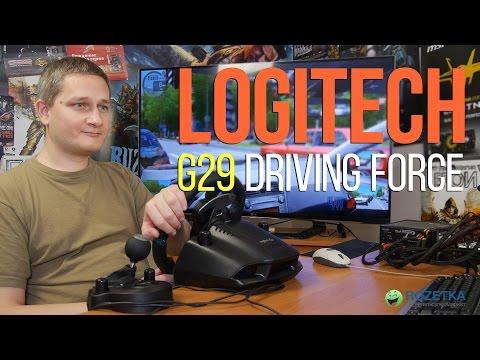 Logitech G29 Driving Force: обзор руля