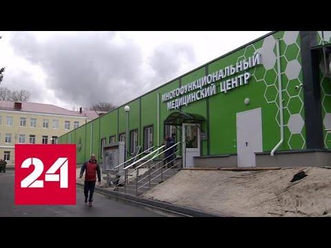 Многофункциональный медцентр в Нижнем Новгороде готов к открытию - Россия 24