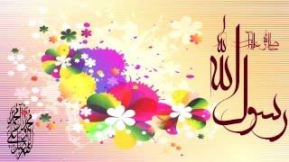 الصلاة على النبي مكررة 1000 مرة  بصوت الشيخ صالح المغامسي