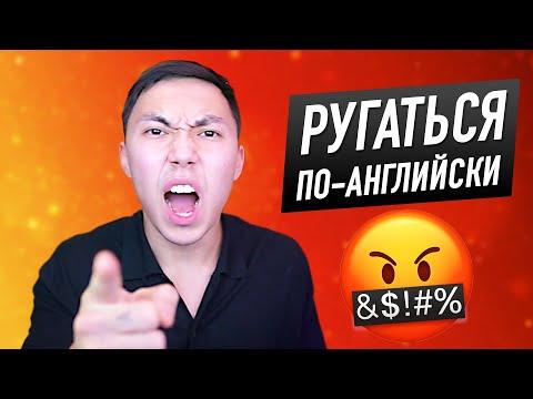 30 ПОПУЛЯРНЫХ РАЗГОВОРНЫХ ФРАЗ НА АНГЛИЙСКОМ I LinguaTrip TV
