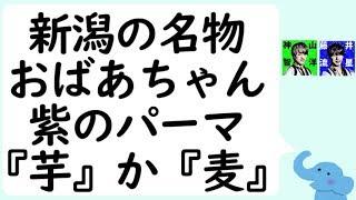 ジャニーズWESTの藤井流星くんと神山智洋くんが、ライブツアー中にいつ...