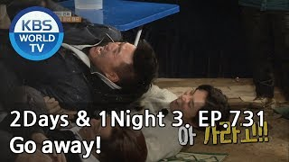 Go away Jongmin! [2Days&1Night Season3/2019.01.20]