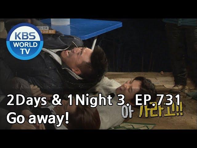 Go away Jongmin! [2Days&1Night Season3/2019.01.20]