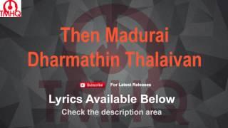 Then Madurai Vaigai Karaoke with Lyrics Dharmathin Thalaivan
