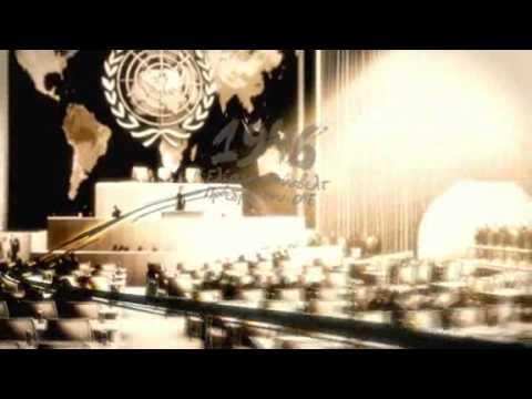 Human Rights - Take action - greek subtitles